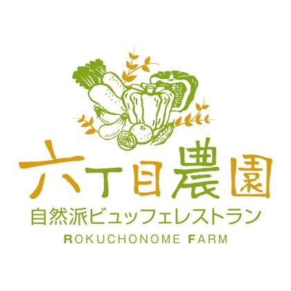 ROKUCHONOME FARM